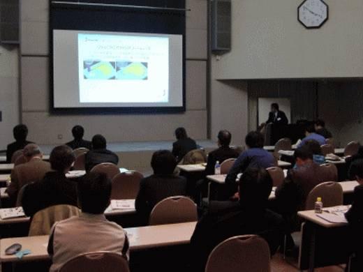 Japan_seminar_2